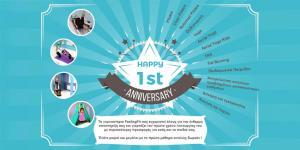 Το FeelingFit γιορτάζει τον πρώτο χρόνο λειτουργίας του